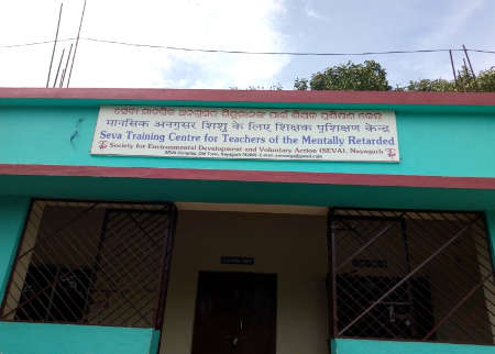Seva Training Centre For Teachers of the mentally Retarded450