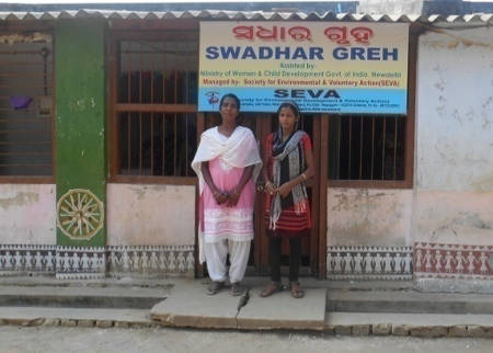 Swadhar Greh For Destitute Woman and Girls450