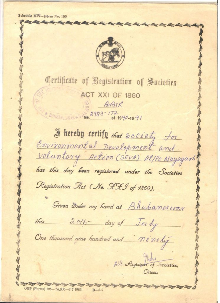 cer SOCIETY REGISTRATION CERTIFICATE 001