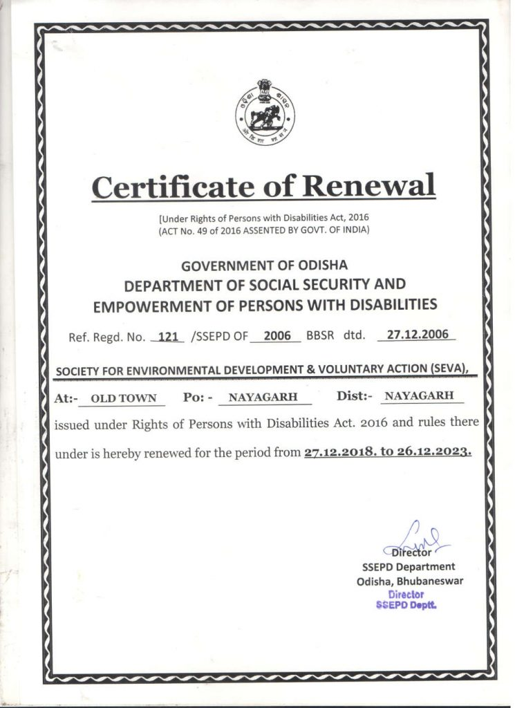 cer pwd renewal 2019 001