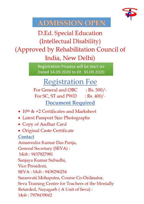 admission open seva1