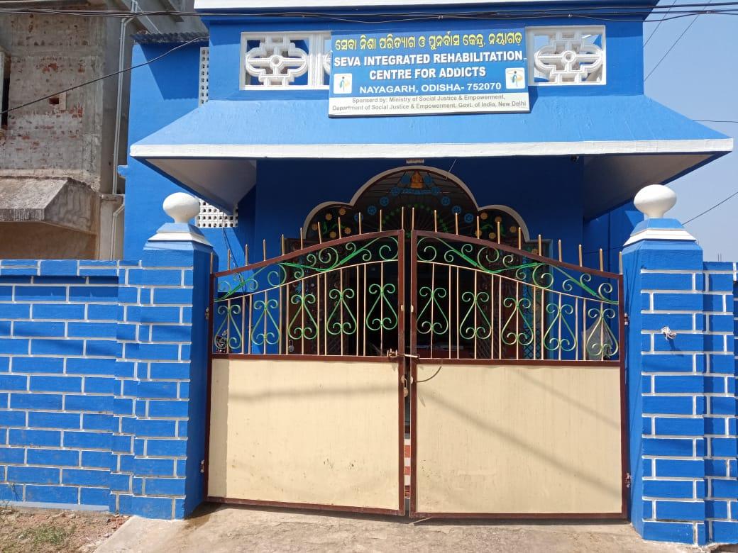 Seva Integrated Rehabilitation Centre